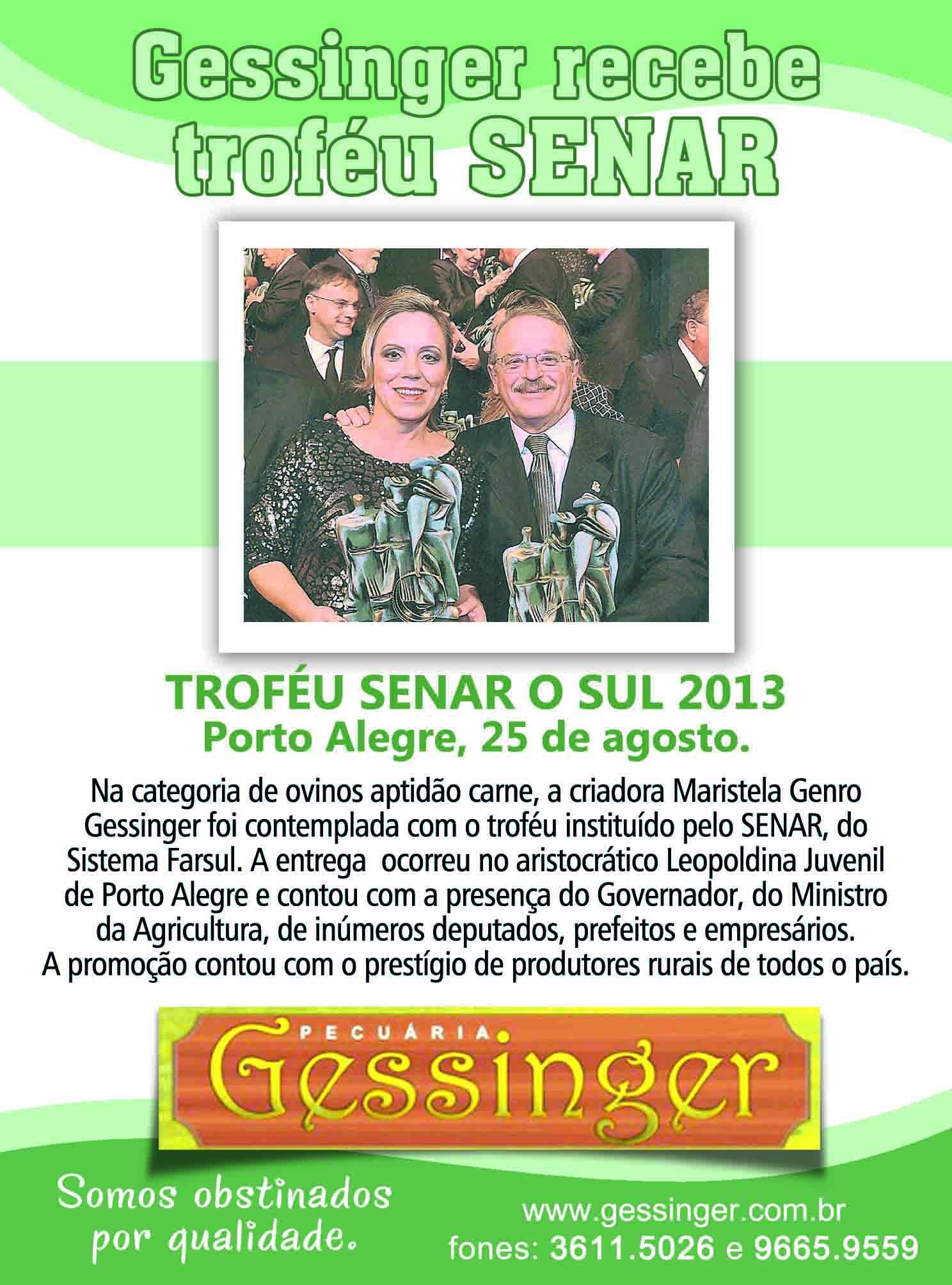 gessinger2013 expresso